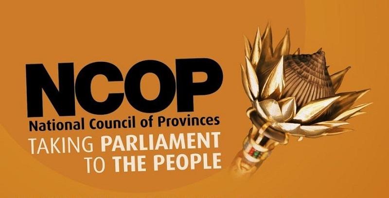 rockport shoes gauteng provincial government vacancies 2016 9621