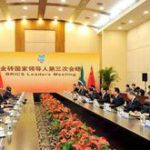 BRICS summit 'growing in stature'