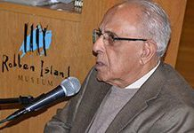 Kathrada wants to live on South Africa's Robben Island