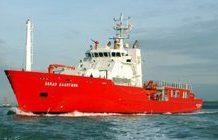 Fishing patrol ship makes waves