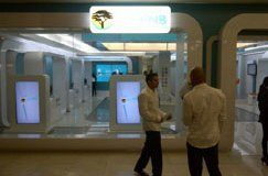 FNB named world's most innovative bank