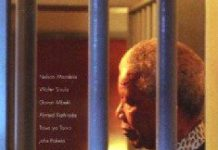 South African prison biographies
