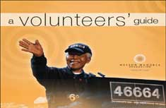 The 46664 Aids volunteer guide