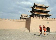 Great Wall of China: run that!