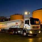 New pipeline to secure fuel supply