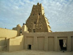 New home for ancient texts in Timbuktu