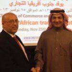 SA companies visit Kuwait