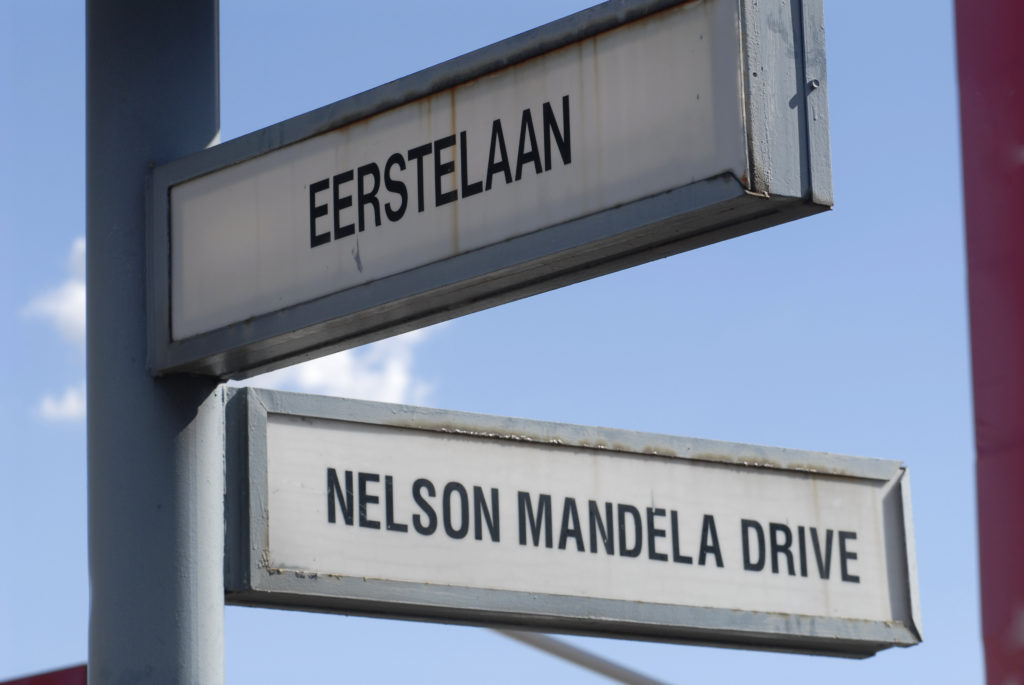 Bloemfontein, Free State province: Nelson Mandela Drive