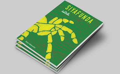 Siyafunda book