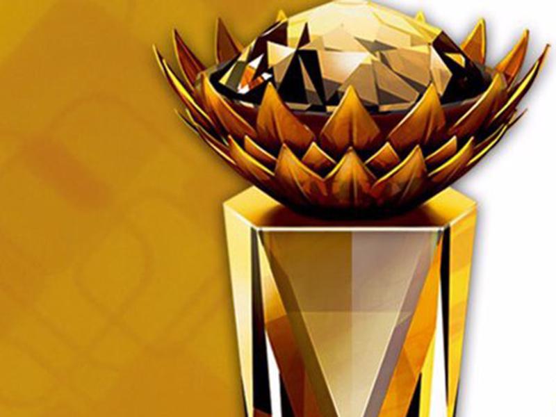 bsa_business_awards