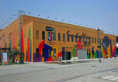 The South African pavilion at the Expo 2010 in Shanghai