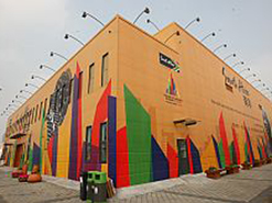 South Africa's pavilion at the Shanghai Expo attracted about 3-million visitors.