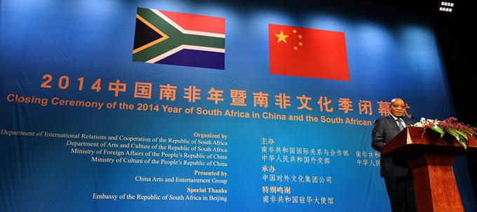 President Zuma China state visit